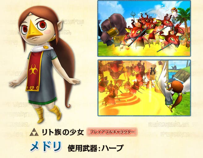 medli hyrule warriors