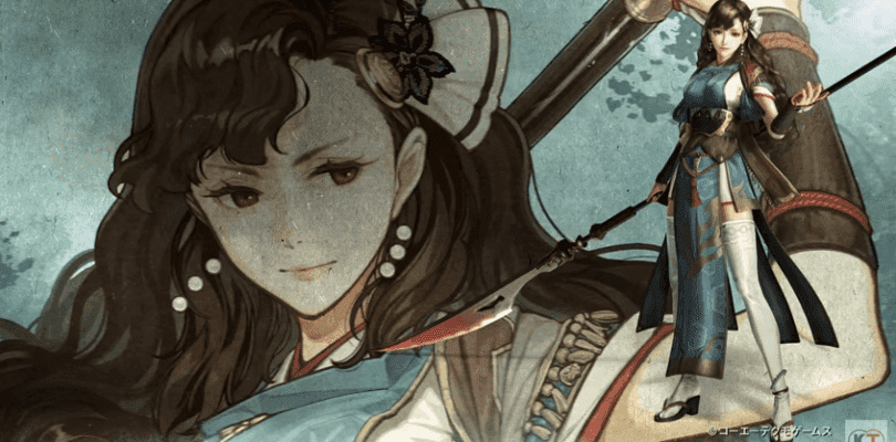 Una nueva entrega de la saga Toukiden se podría anunciar en 2017