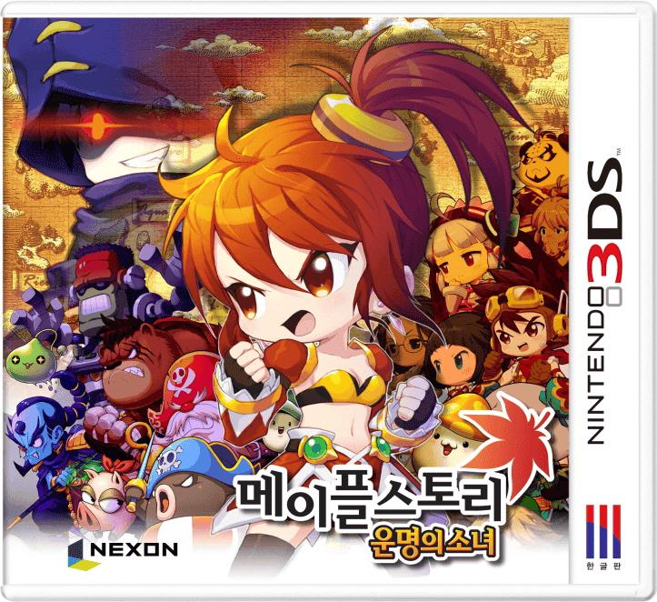 Maple story 3DS Korea