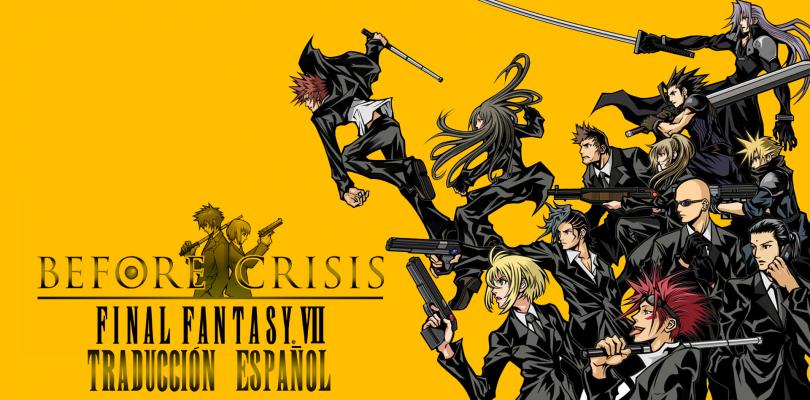 Before Crisis: Final Fantasy VII por fin en completo español