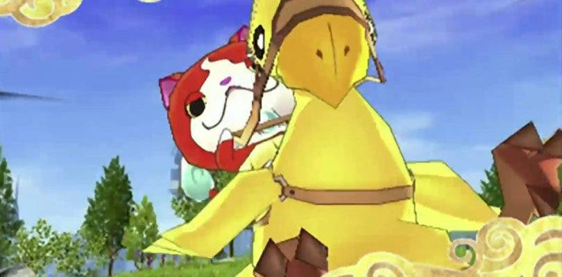Anunciada una colaboración entre Yo-kai Watch y Final Fantasy XIV