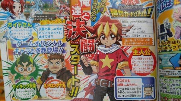 YuGiOh-3DS-Ann-Scan_04-15-16-600x337