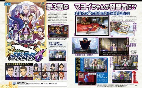 Ace Attorney 6 - Edgeworth & Blackquill - Famitsu