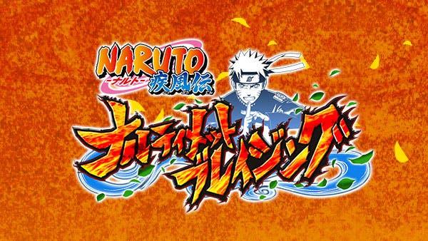Naruto-UNB-Ann-Smartphones