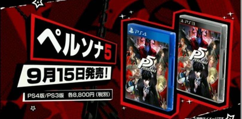 Persona 5 contará con una edición especial 20 Aniversario