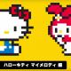 Dos nuevos trajes llegarán a Super Mario Maker en unos días