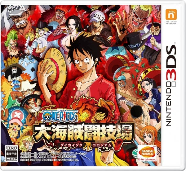 One-Piece-Great-Pirate-Colosseum-Dated-JP