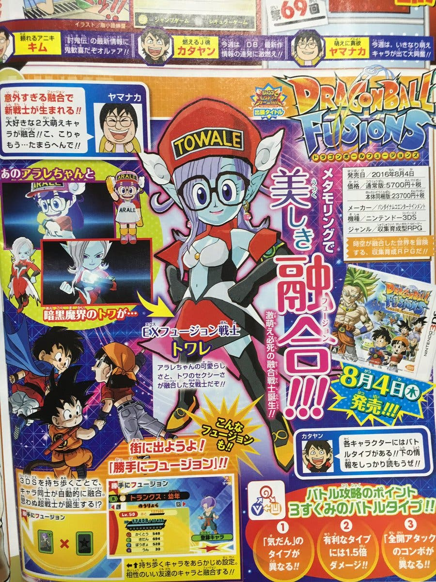 dragon ball fusions arale