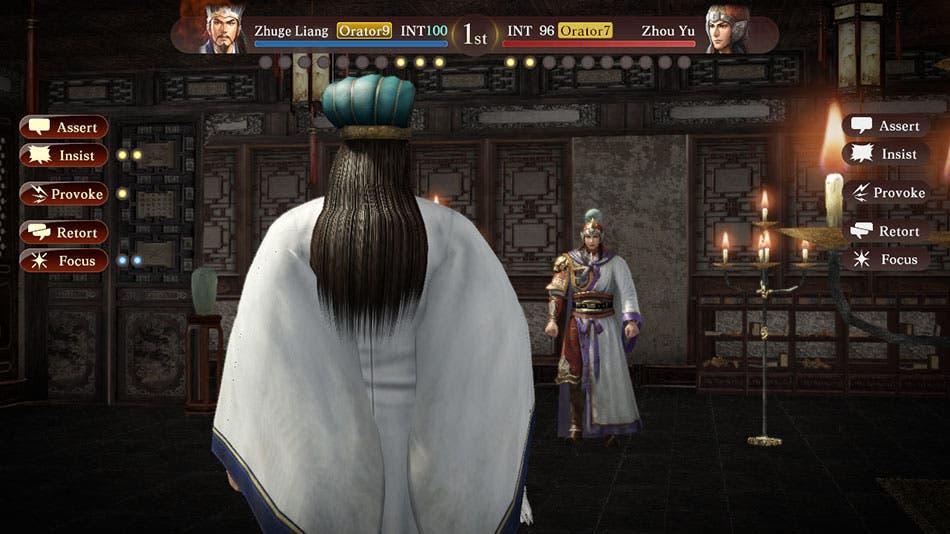 Debates Romance of the Three Kingdoms