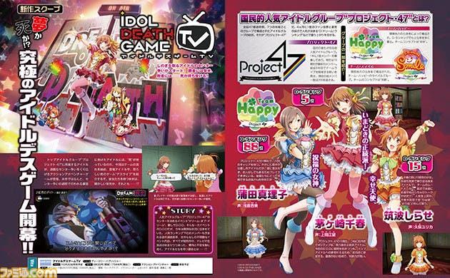 Idol Death Game TV