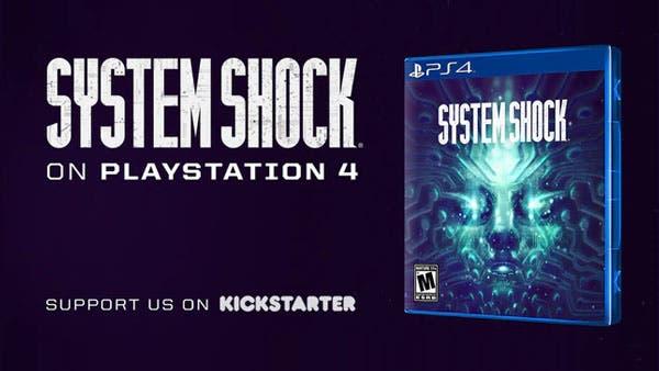 System-Shock-Remake-PS4-Ann