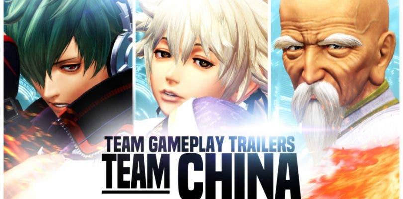 Nuevo tráiler de The King of Fighter XIV mostrando al Team China