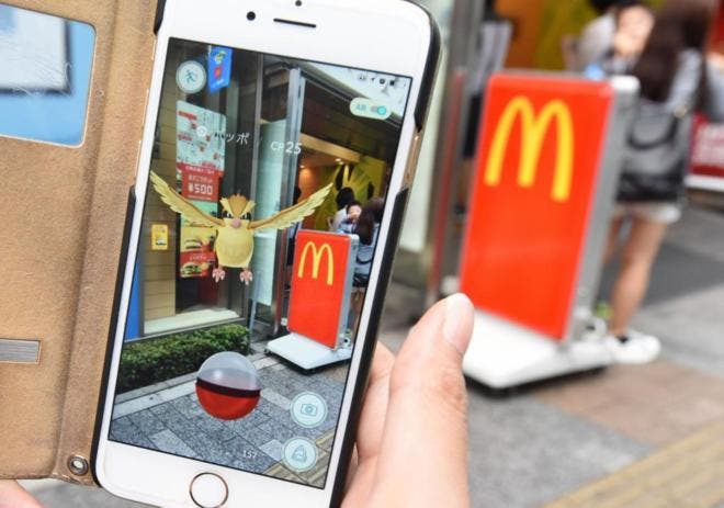 pokemon go mcdonalds