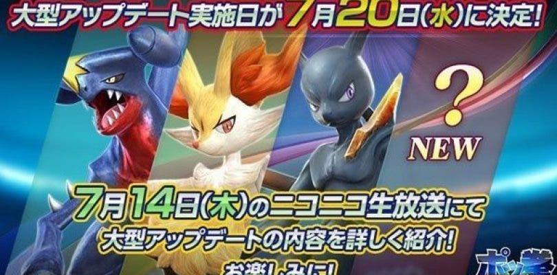 Un nuevo pokémon para la recreativa de Pokkén Tournament