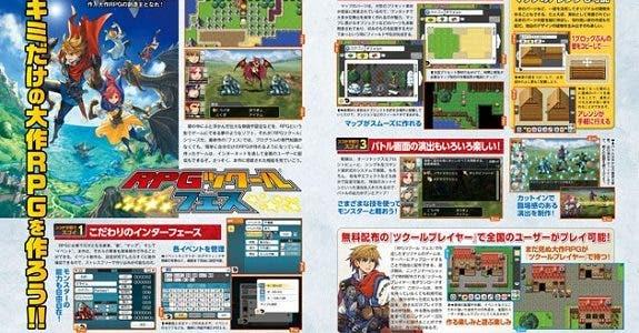RPG Maker Festival