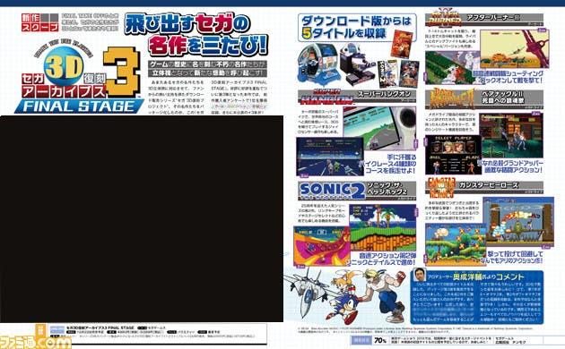 Sega 3D