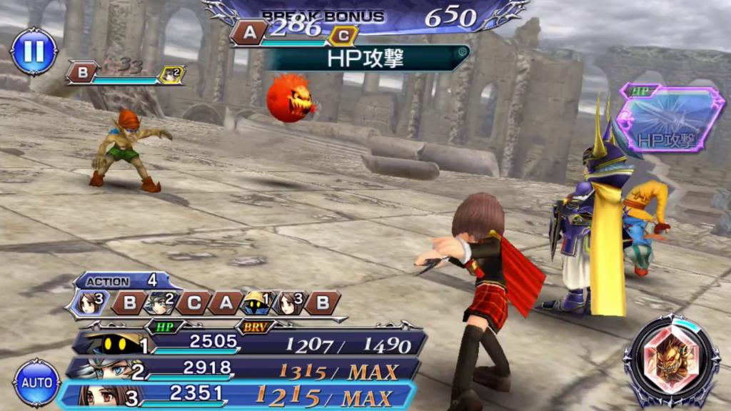 Final Fantasy Opera Omnia