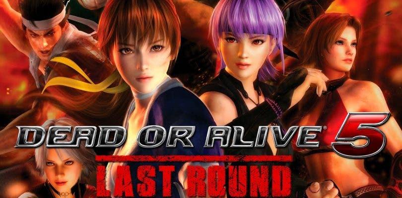 Se muestra un tráiler de Mai en Dead or Alive 5: Last Round