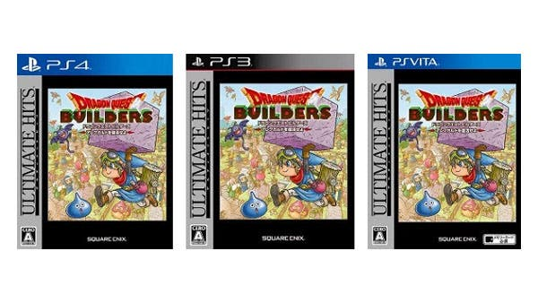 dragon-quest-builders-ultimate-hits
