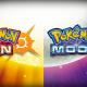 El nuevo tráiler de Pokémon Sol/Luna muestra evoluciones finales