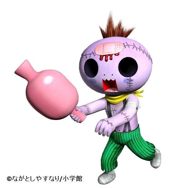 zombie-kun-monster-hunter-gen