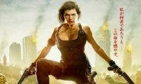 Espectacular nuevo póster de Resident Evil: El Capítulo Final