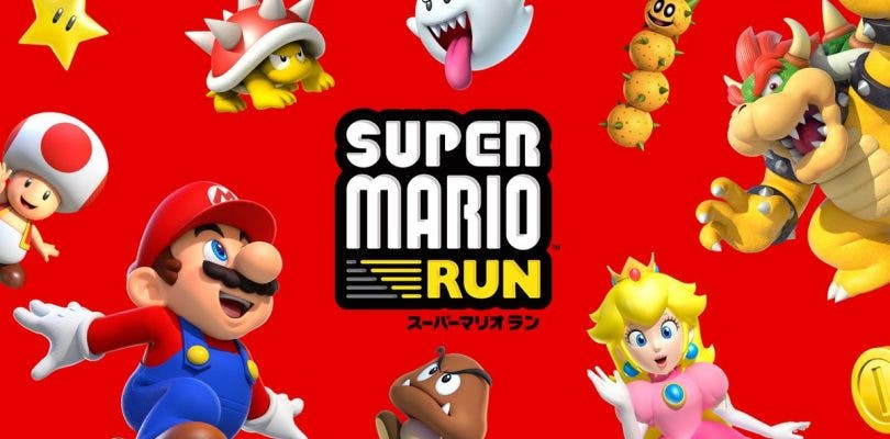 Super Mario Run alcanza las 40 millones de descargas en 4 días