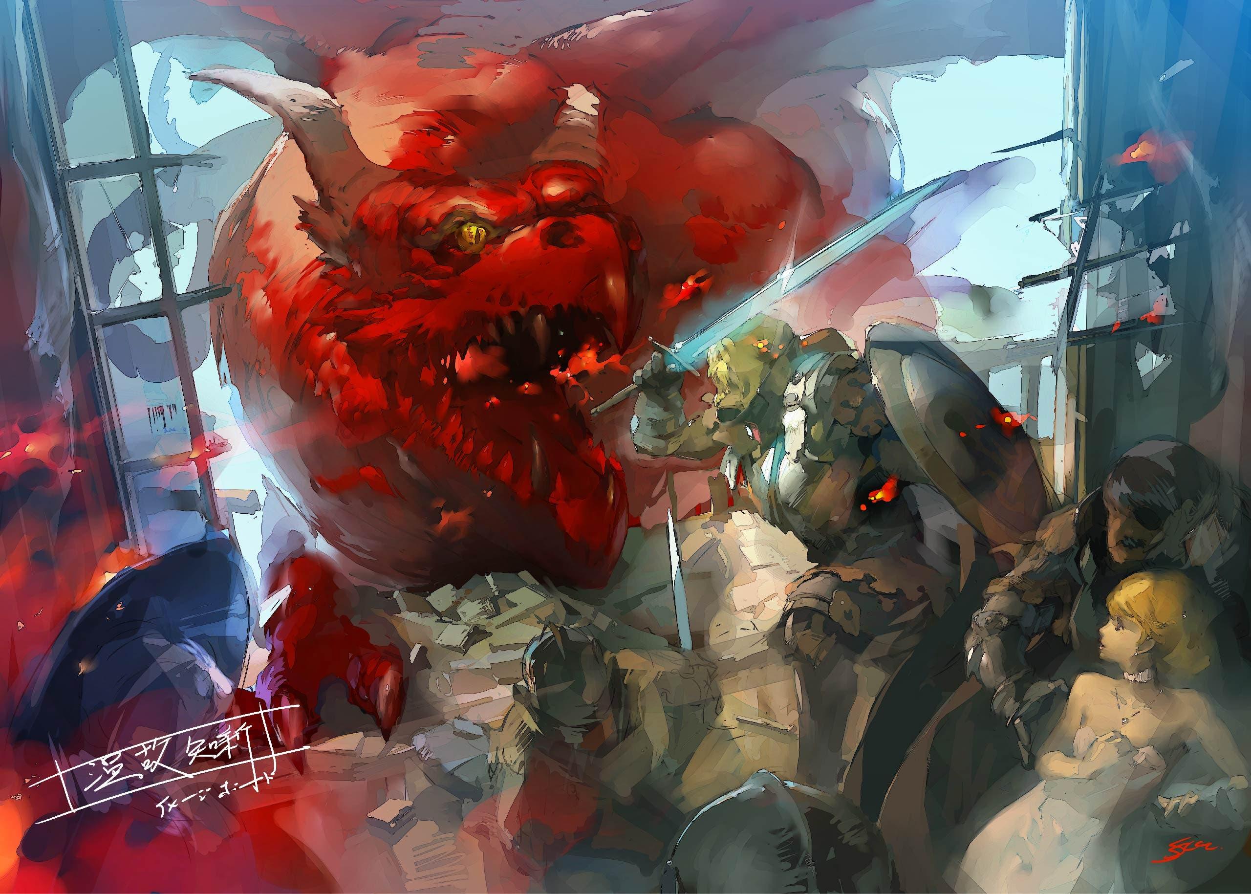 Imagen de Project Re Fantasy sería un título exclusivo de PlayStation 4