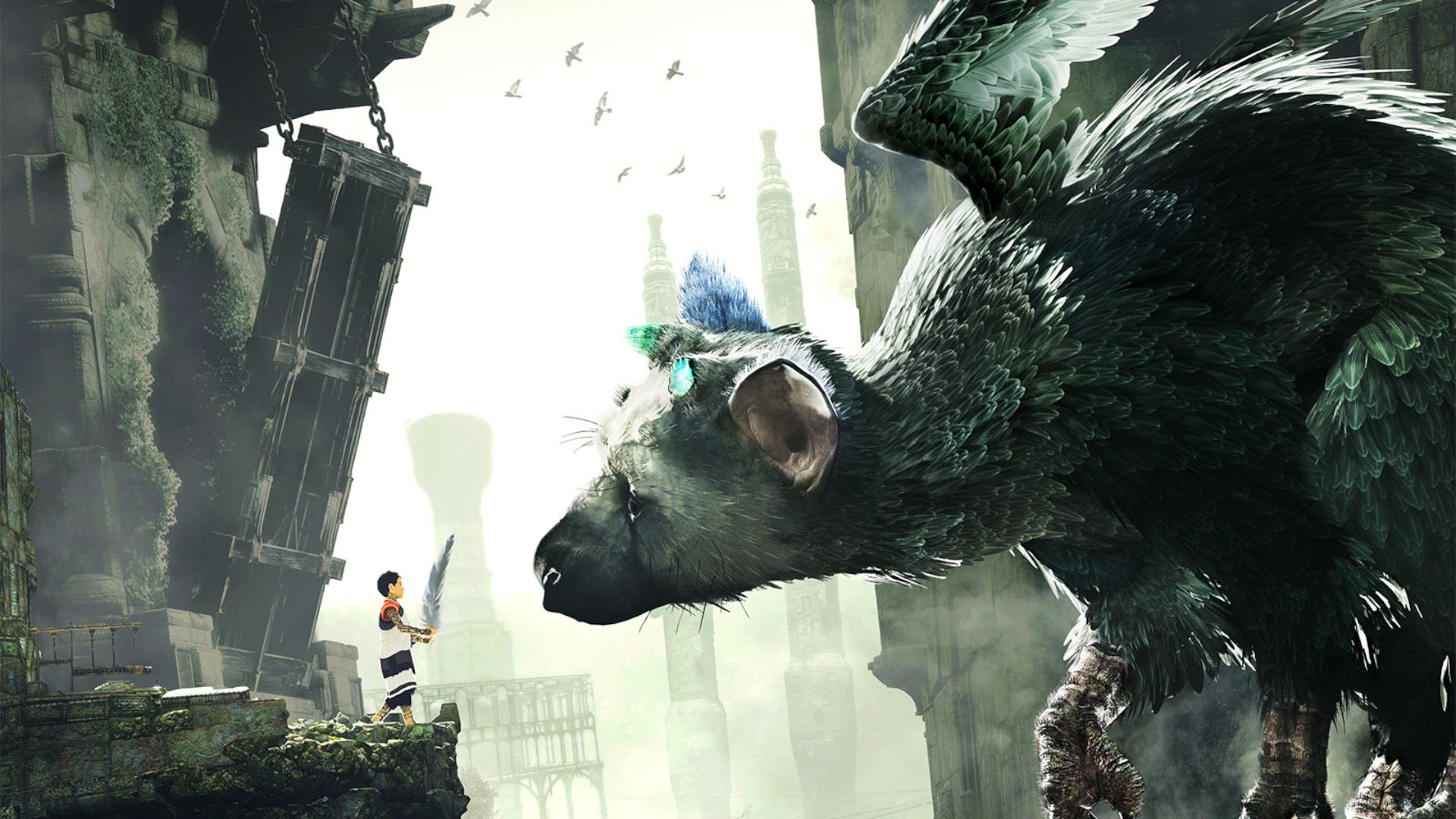 the last guardian analisis