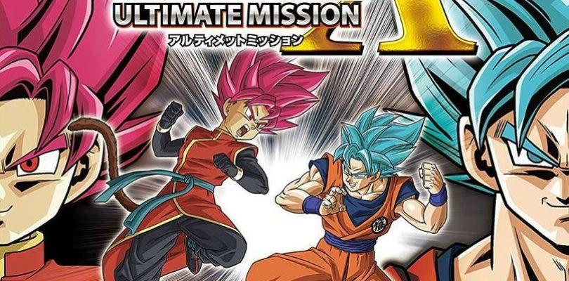 Así se anuncia Dragon Ball Heroes: Ultimate Mission X en Japón