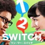 Nintendo enseña un gameplay del minijuego Baseball de 1-2-Switch
