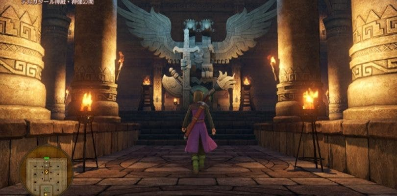 Dragon Quest XI ya tiene fecha de lanzamiento en Japón