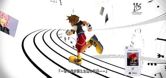 Kingdom Hearts HD 1.5 + 2.5 HD Remix