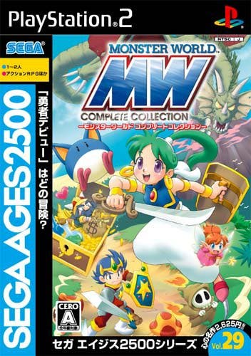 Monster World Collection