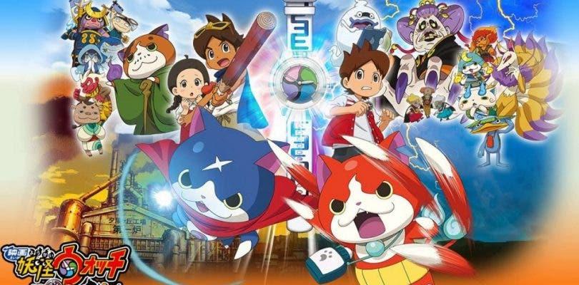 Yo-Kai Watch Busters 2 se lanza en Japón con dos nuevos vídeos