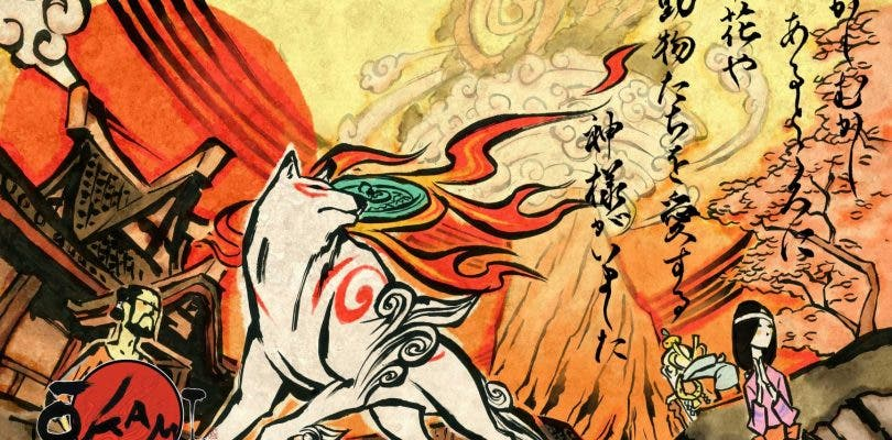 First 4 Figures lanzará un busto tamaño real de Amaterasu de Okami