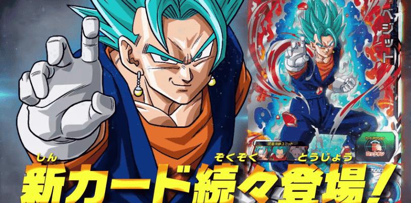 Dragon Ball Heroes: Ultimate Mission X se muestra en un spot japonés