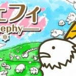 Arc System Works publica el tráiler de Shephy para Nintendo Switch