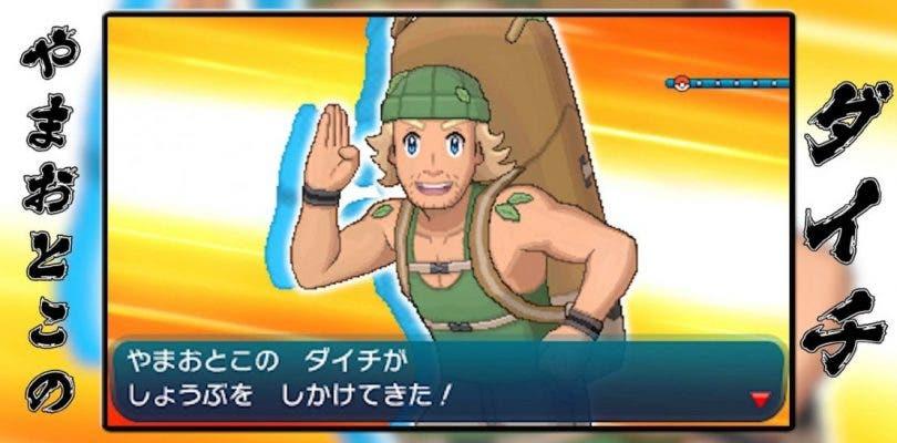 El montañero legendario regresa a Pokémon Ultrasol y Ultraluna
