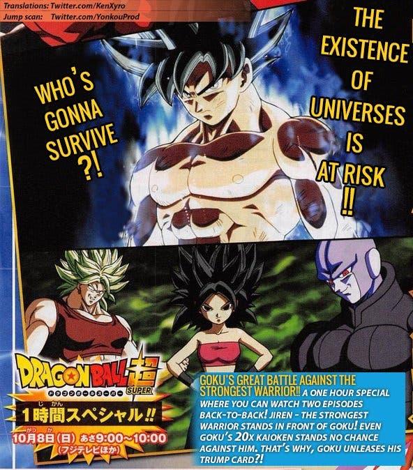 Desvelado el nombre de la nueva transformación de Goku en