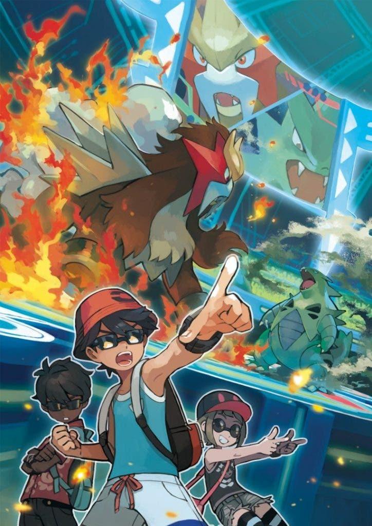 Pokémon Ultrasol/ Ultraluna