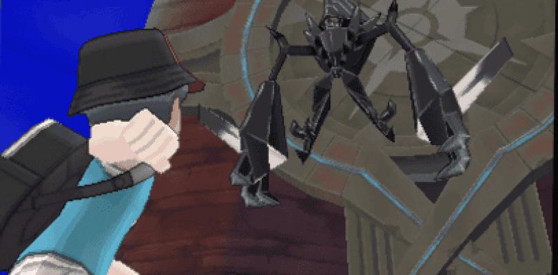 Tráiler de lanzamiento de Pokémon Ultrasol/Ultraluna