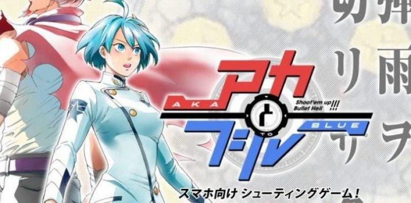 Aka to Blue: type S llegará a Nintendo Switch próximamente