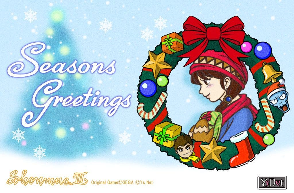 Shenmue-III-Holiday-Card-2017_12-25-17