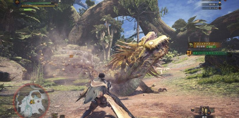 El productor de Monster Hunter: World explica su retraso para PC
