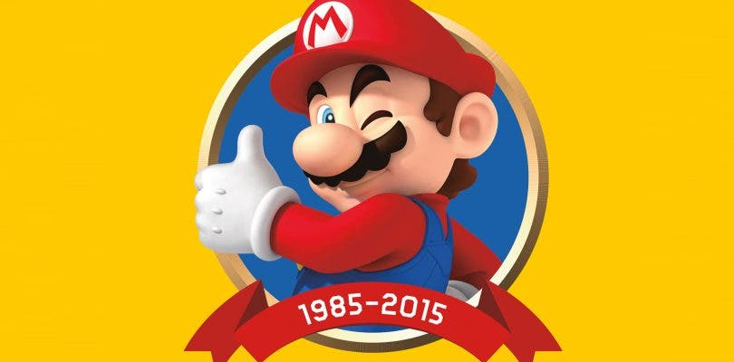 La enciclopedia de Super Mario tendrá una edición limitada