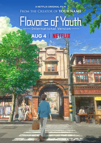 Imagen de Netflix estrenará en exclusiva el nuevo anime del estudio creador de Your Name