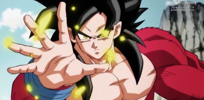 Crítica del episodio 1 de Dragon Ball Heroes: SSJB vs SSJ 4