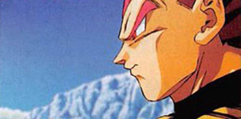 El CGI puesto a prueba en el nuevo spot de Dragon Ball Super:Broly