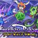 Se ha anunciado la fecha de lanzamiento de Freedom Planet para Switch